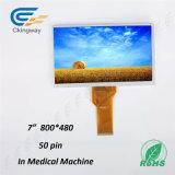 """módulo de la visualización de pantalla de 7 """" 420 CD/M2 LCD"""