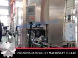 Automatische flüssige Flaschen-Füllmaschine mit der mit einer Kappe bedeckenden Kennzeichnung