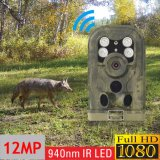 12MP Invisible Black IR MMS Game Hunting Scouting Trail Camera