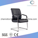 調節可能なオフィスの管理の網の椅子
