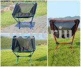 最もよい軽量のキャンプチェアーのアルミニウム折りたたみ椅子
