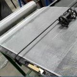 Rede de fio de alumínio/rede de alumínio do indicador do inseto/rede de alumínio