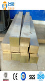 CuA1 (CuETP)純粋な銅の棒