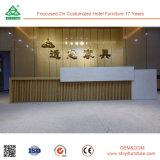 호텔을%s 자유로운 CAD와 3D 디자인 접수처