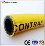 Шланги высокого желтого цвета давления резиновый для воздуха