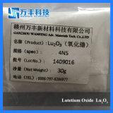 99.9%純度のルテチウムの酸化物は電気着色の表示で適用した