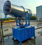 Spruzzatore del periferico della dotazione d'aria di Byz-710b