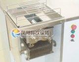 Machine de découpe en tranches de tranchage