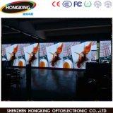 保証3年ののフルカラーP4レンタル屋内LED表示ビデオ壁