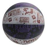 بالغ ملعب رسميّة حجم 7 [روبّ] كرة سلّة