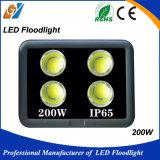 良質の高い明るさ防水200W LEDのフラッドライト