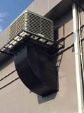 Промышленный испарительный охладитель