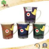Tazas de cerámica de la alta calidad y del precio bajo