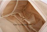 構成のための多機能の洗浄の装飾的な袋