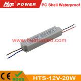 12V-20W 일정한 전압 PC 쉘 방수 LED 전력 공급
