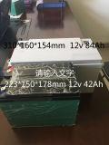 Блок батарей лития Ubetter перезаряжаемые 12V 84ah для автомобильного