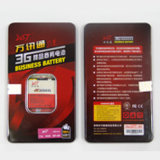 Батарея мобильного телефона для Nokia BP-5M