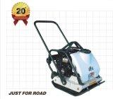 Máquina vibrante de la placa del pisón del compresor del suelo para la venta