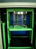 Manuel serrage Peinture Shaker (HT-40A)