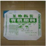 肥料袋肥料のパッキングBag/PE弁肥料袋