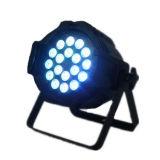 LED 동위 빛 18PCS 12W 4in1 RGBW