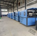 Ex-Factory Price Plastic Container Blow Molding Machine Plastic Blowing Machinery