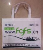 Sacchetto stampato riciclato promozionale del cliente (LJ-38)