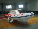 肋骨のボート/堅く膨脹可能なボート(RIB470C)