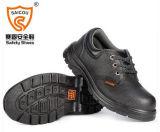 Saicouの管理の形式的な安全靴の鋼鉄つま先の安全は安い人の軍隊のブートSc8821を起動する