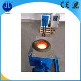 Horno de fusión de frecuencia media para el aluminio de la chatarra y del desecho