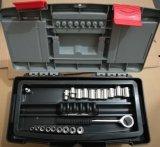 профессиональный инструментальный ящик впрыски автоматического ремонта 14inch (FY1752E)