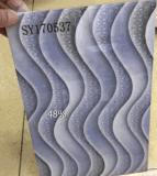 Sy170537内壁のタイル