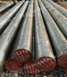 Barra di SKD61 Roun/acciaio d'acciaio della muffa (H13, Daye521, SKD11, DAC, STD61, 1.2344)