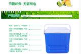 Rectángulo del refrigerador de la transferencia para el almacén y recorrido con la maneta y la rueda