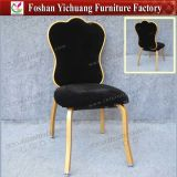 Action Back (YC-C66)のよいQuality Stacking Aluminum Rocking Chair