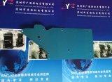 Panasonic Cm402|Couverture Kxfa1mqba01 de câble d'alimentation de Npm 8mm SMT des approvisionnements chinois
