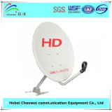 옥외 Satellite Dish Antenna Ku Band 55cm