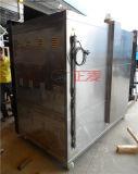 Gas lujoso tres horno industrial del pan de la hornada del forro de 3 cubiertas (ZMC-312M)