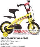 велосипед ребенка 12 '' вилок Ferrari высокий (MK15KB-12288)