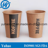新式の6/8/12oz PureクラフトPaper Coffee Cup Yh-L122