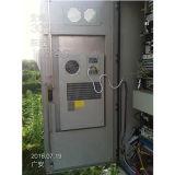 Elektrische im Freien Seite-Eingehangene Schrank-Klimaanlage