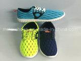 Les loisirs folâtrent des chaussures pour les hommes (MST161185)