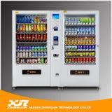 Напольный комбинированный торговый автомат для заедок и пить