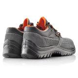 良質の安全靴、スポーツの安全靴、人の安全靴