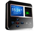 Realandのアクセス制御解決のための革新的な生物測定の指紋読取装置