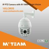 1080P 2.0 Megapixel IP PTZ HD IRの高速ドームIPのカメラ