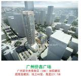 Стальное многоэтажное здание с сертификатом GB