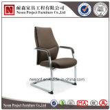 高品質の革訪問者の椅子の会議の椅子(NS-308C)