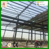 Entrepôt préfabriqué de structure métallique de qualité/mémoire en acier