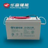bateria solar do gel do armazenamento de 12V 90ah